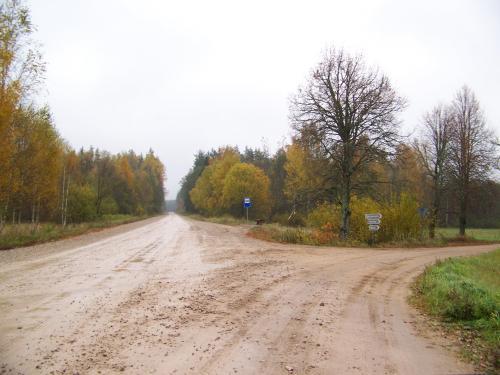 Schotterpisten (100_0567.JPG) wird geladen. Eindrucksvolle Fotos aus Lettland erwarten Sie.